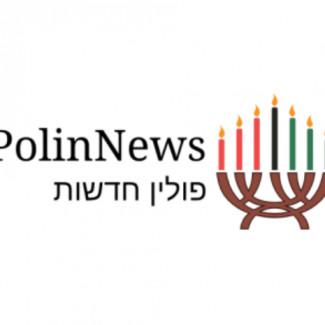 PolinNews - Kurier żydowski